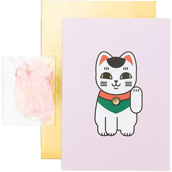 Paper Poetry Grußkartenset Jardin Japonais Winkekatze