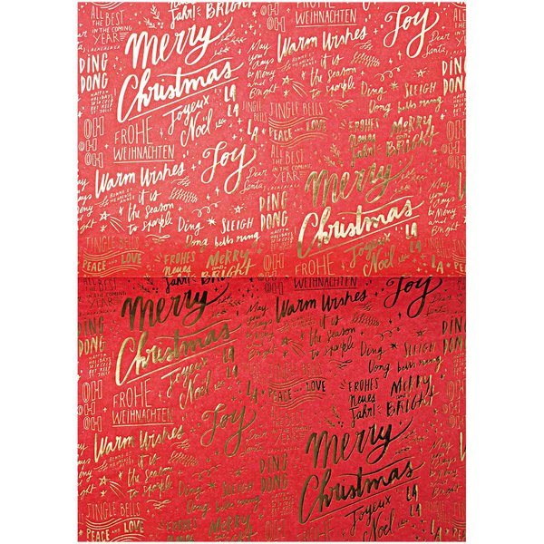 Rico Design Paper Patch Papier Schrift Jolly Christmas 30x42cm