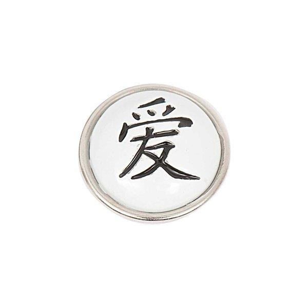 Rico Design Knopf chinesisches Zeichen Liebe 14mm